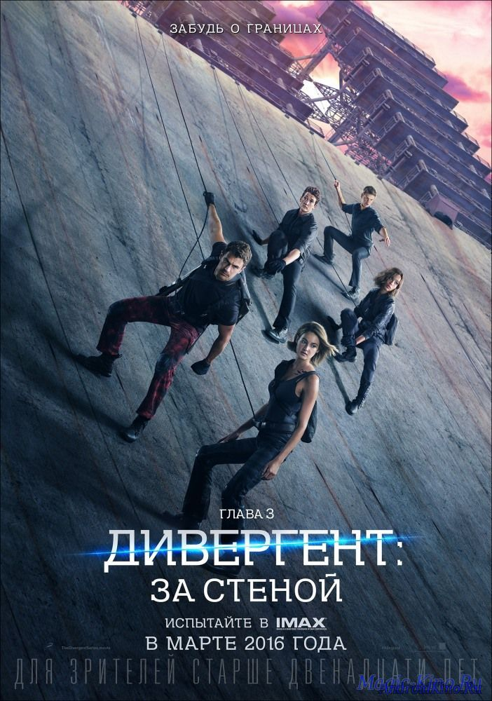 Divergent by Veronica Roth on iBooks - iTunes - Apple